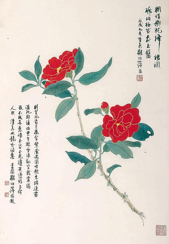 作品欣赏(1381)郑伯萍花鸟山水作品 - 笑然 - xiaoran321456 的博客