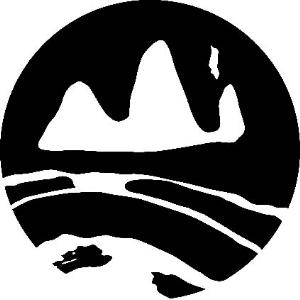 上下方各为象形文字的阴刻山与阳刻水图案