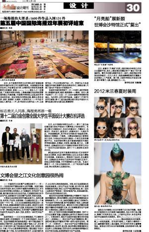 文博会里之江文化创意园很热闹