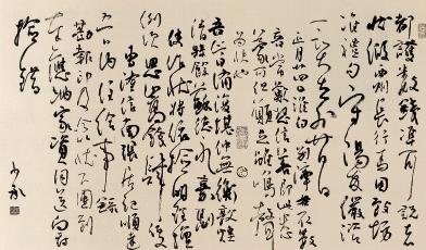 谢少承行书作品选 - 中国传统榜书网 - 中国传统榜书网