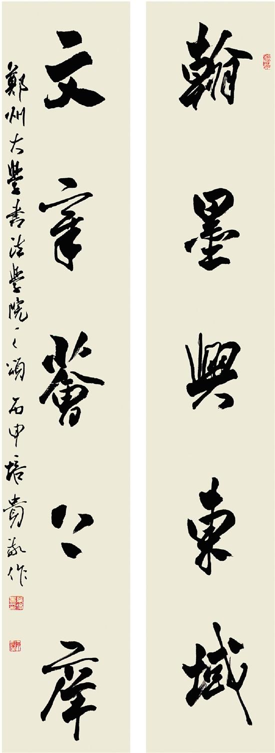 叶培贵(北京) 书法图片